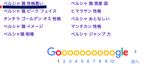 f:id:saikootoko:20200304203509p:plain