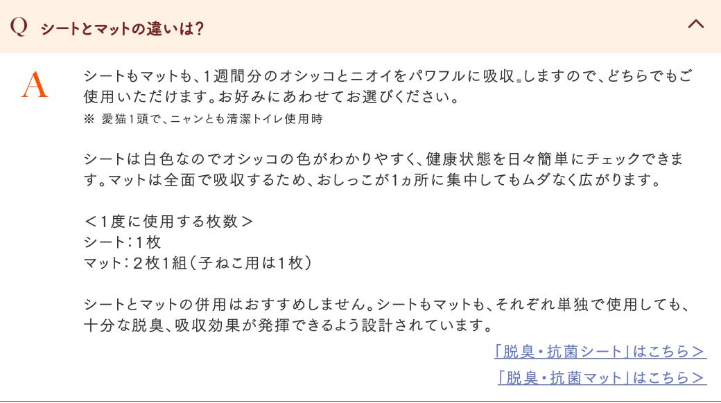 f:id:saikootoko:20200310202724p:plain
