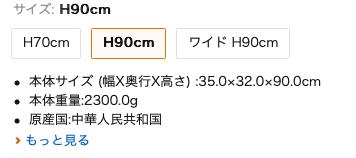 f:id:saikootoko:20200311053936p:plain