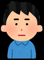 f:id:saikootoko:20200329094520p:plain