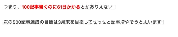 f:id:saikootoko:20200330112533p:plain