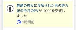 f:id:saikootoko:20200405125712p:plain