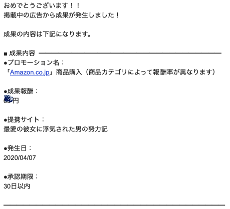 f:id:saikootoko:20200409101540p:plain