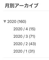 f:id:saikootoko:20200412093834p:plain