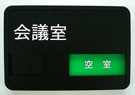 f:id:saikootoko:20200412121518j:plain