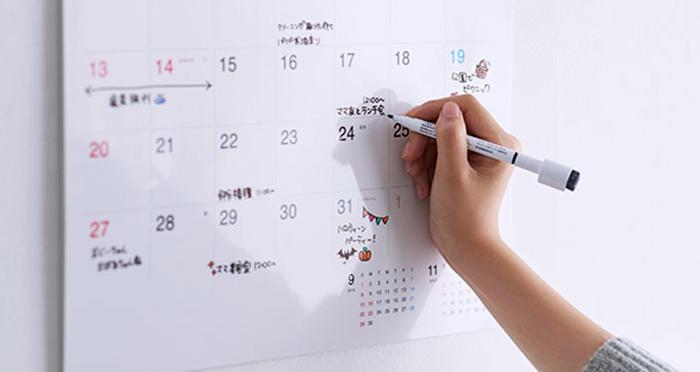 f:id:saikootoko:20200412124116j:plain