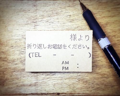 f:id:saikootoko:20200412124204j:plain