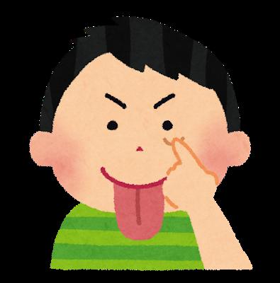 f:id:saikootoko:20200412130223p:plain