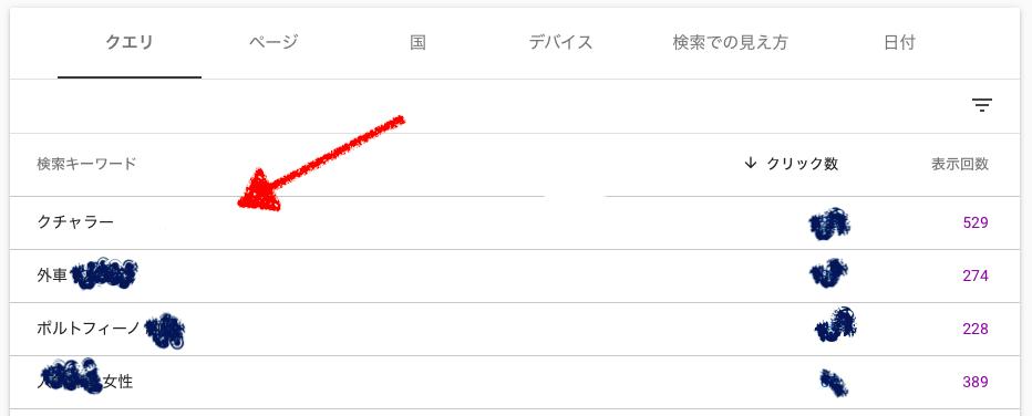 f:id:saikootoko:20200421195340p:plain