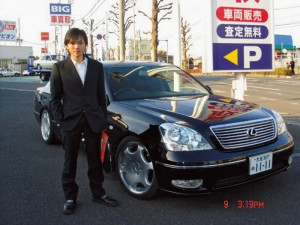 f:id:saikootoko:20200429032217j:plain