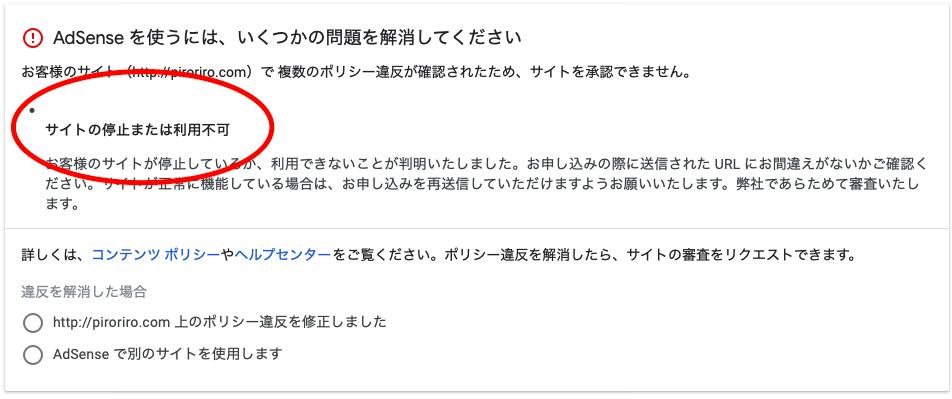 f:id:saikootoko:20200501173417p:plain