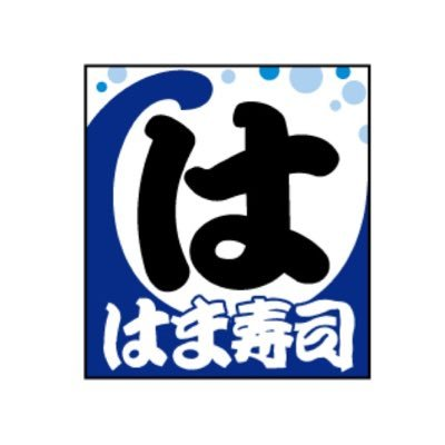 f:id:saikootoko:20200503172049j:plain