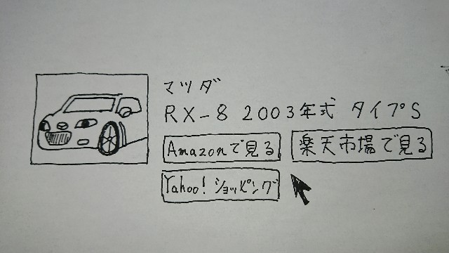 f:id:saikootoko:20200608194924j:image
