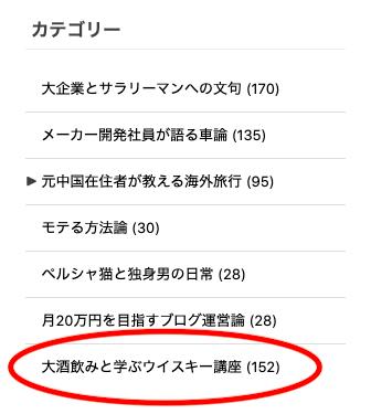f:id:saikootoko:20200902011331p:plain