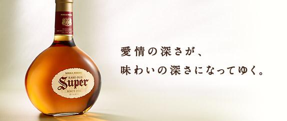 f:id:saikootoko:20200915220911j:plain