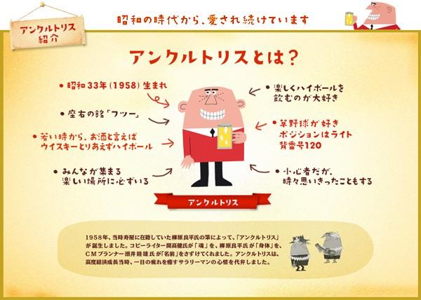 f:id:saikootoko:20200916042453j:plain