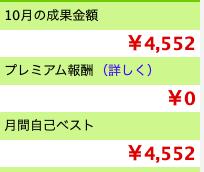 f:id:saikootoko:20201107032339p:plain
