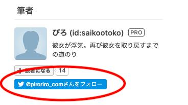 f:id:saikootoko:20201121233230p:plain