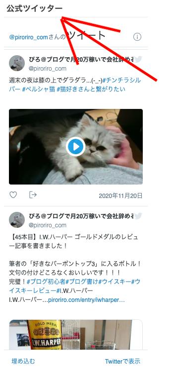 f:id:saikootoko:20201121233248p:plain