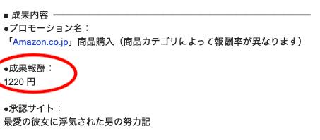 f:id:saikootoko:20201201044021p:plain