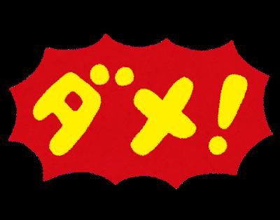 f:id:saikootoko:20201202154001p:plain