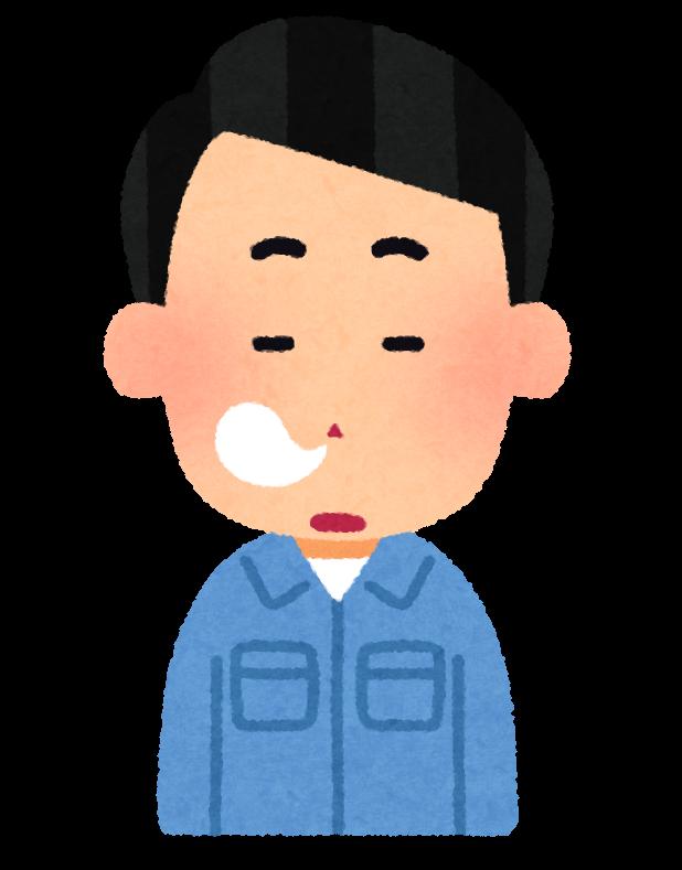 f:id:saikootoko:20201211014347p:plain
