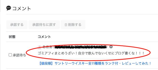 f:id:saikootoko:20201216000639p:plain