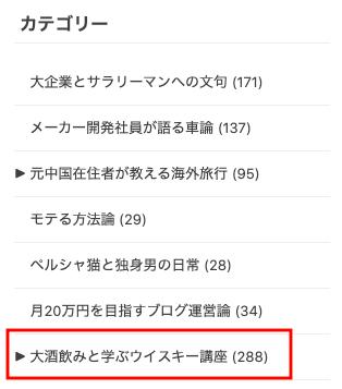 f:id:saikootoko:20210107053800p:plain