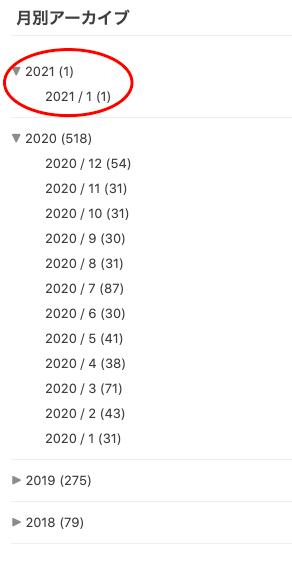 f:id:saikootoko:20210201052131p:plain
