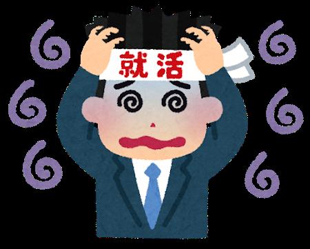 f:id:saikootoko:20210208134949p:plain