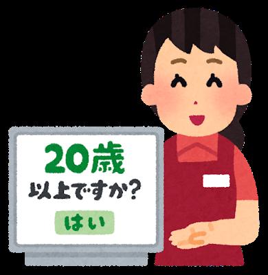 f:id:saikootoko:20210208135519p:plain