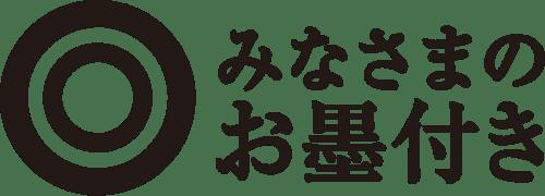 f:id:saikootoko:20210211202612p:plain