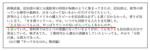 f:id:saikootoko:20210212001926p:plain