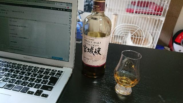 f:id:saikootoko:20210214121517j:image
