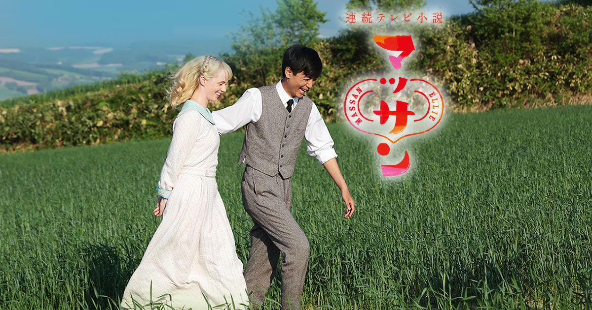 f:id:saikootoko:20210217111138j:plain