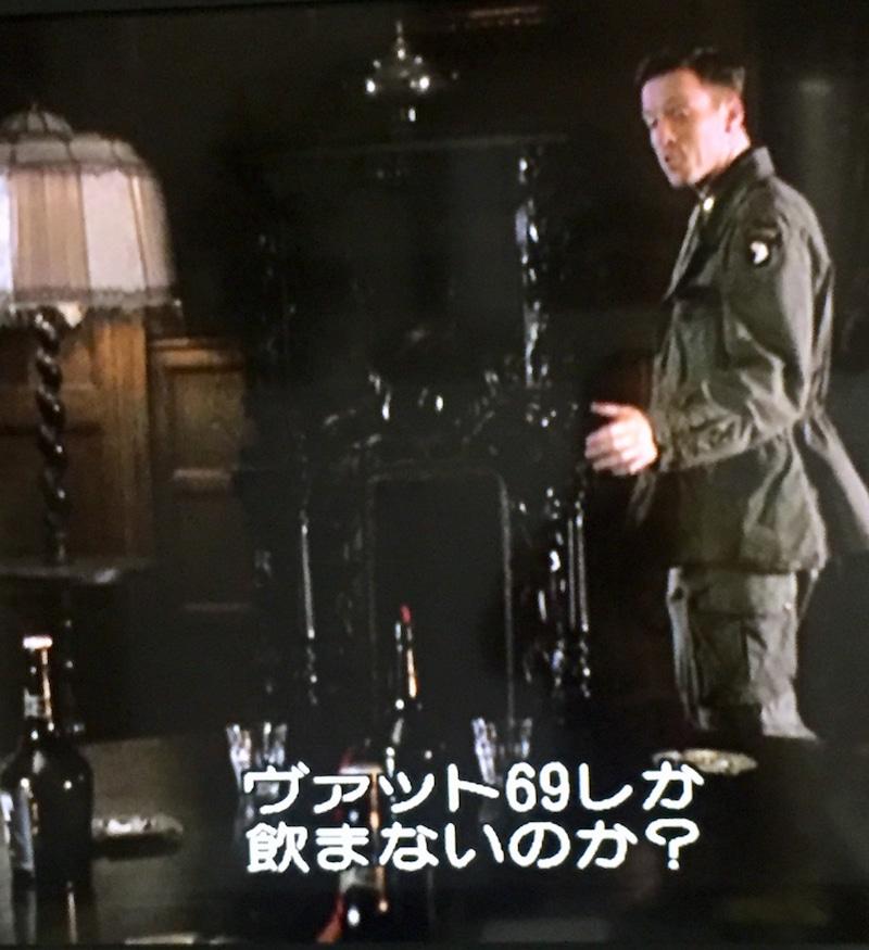 f:id:saikootoko:20210220154324j:plain