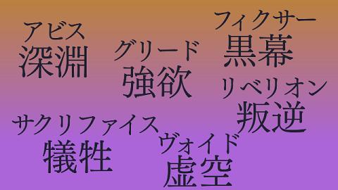f:id:saikootoko:20210226142600p:plain