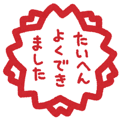 f:id:saikootoko:20210331203448p:plain