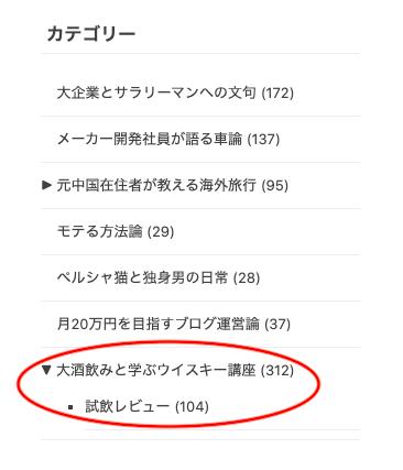 f:id:saikootoko:20210404024327p:plain