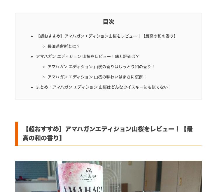 f:id:saikootoko:20210508070437p:plain