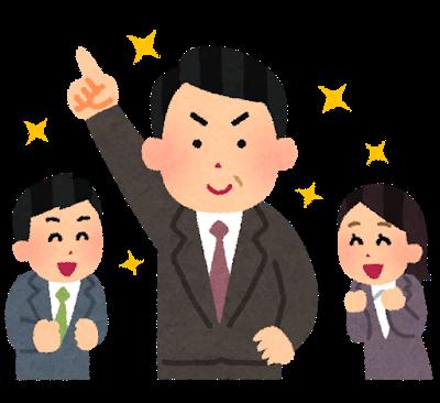 f:id:saikootoko:20210529161827p:plain