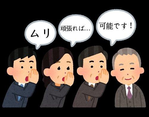 f:id:saikootoko:20210606125134j:plain