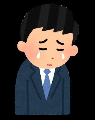 f:id:saikootoko:20210610230145p:plain