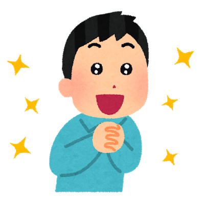 f:id:saikootoko:20210627020636p:plain