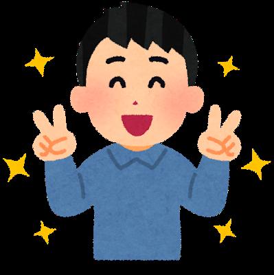 f:id:saikootoko:20210629002953p:plain