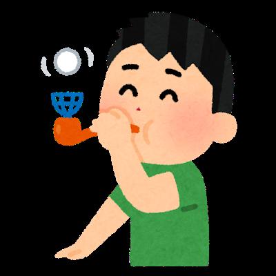 f:id:saikootoko:20210718150411p:plain