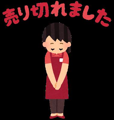f:id:saikootoko:20210718155504p:plain