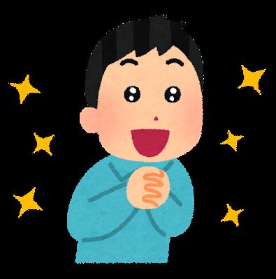 f:id:saikootoko:20210718180219p:plain