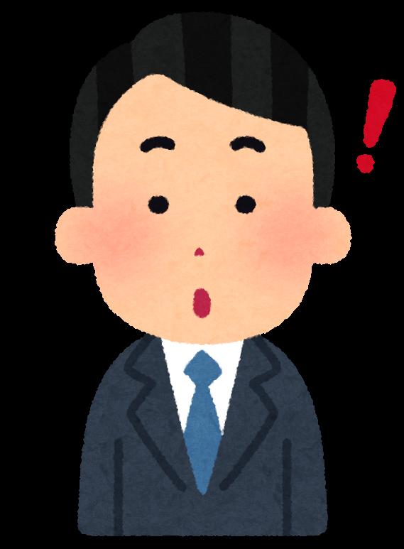 f:id:saikootoko:20210721204004p:plain