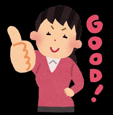 f:id:saikootoko:20210721204343p:plain
